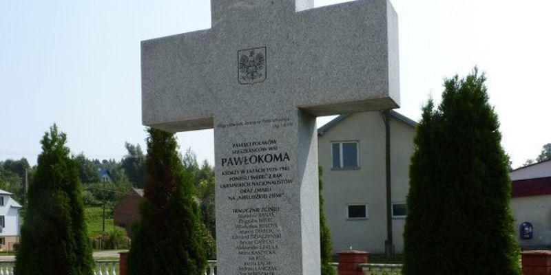 Армія Крайова розстріляла українських селян