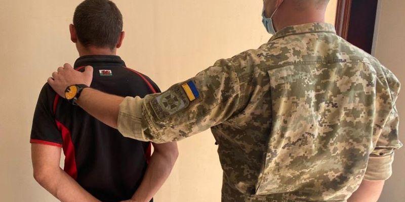 На Донбассе задержали четырех террористов «ДНР»