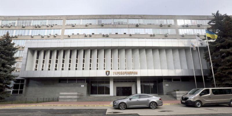 Проект закона о реформировании Укроборонпрома получил отрицательное заключение экспертов Рады