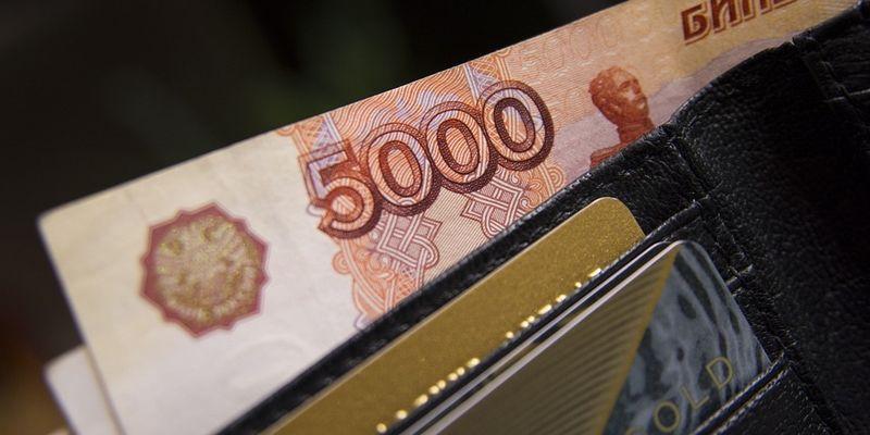 Рубль подорожал после выходных. Курс российской нацвалюты в обменниках