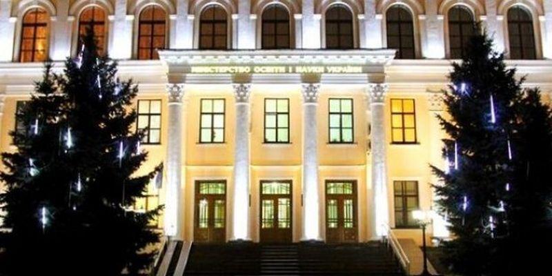 В МОН утвердили условия приема абитуриентов в вузы Украины на 2021 год