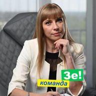 Юлия Яцык