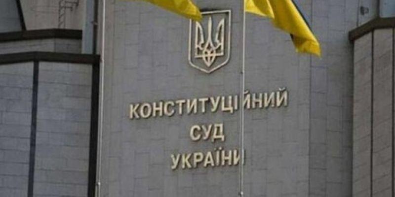 КСУ имеет основания признать неконституционными все четыре рассматриваемые Радой 20 июля закона