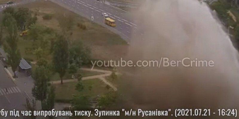 """""""Повезло парню"""" - в Сеть попало видео взрыва трубы на Русановке"""