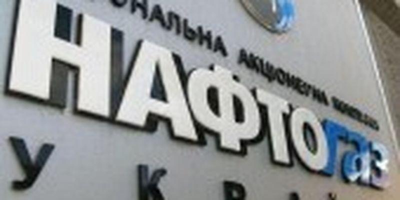 Позов до уряду: Нафтогаз вимагає від Кабміну відшкодувати збитки на 4,5 млрд гривень