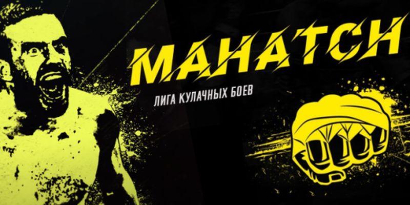 На межі гумору, сатири і фолу: промо-кампанія Mahatch