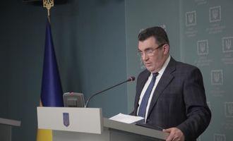 Украина запросила у США данные о более 60 подсанкционных там украинцах - Данилов