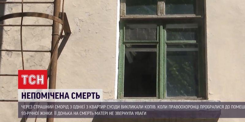 Не помітила смерті матері: на Дніпропетровщині жінка жила з муміфікованим тілом у квартирі