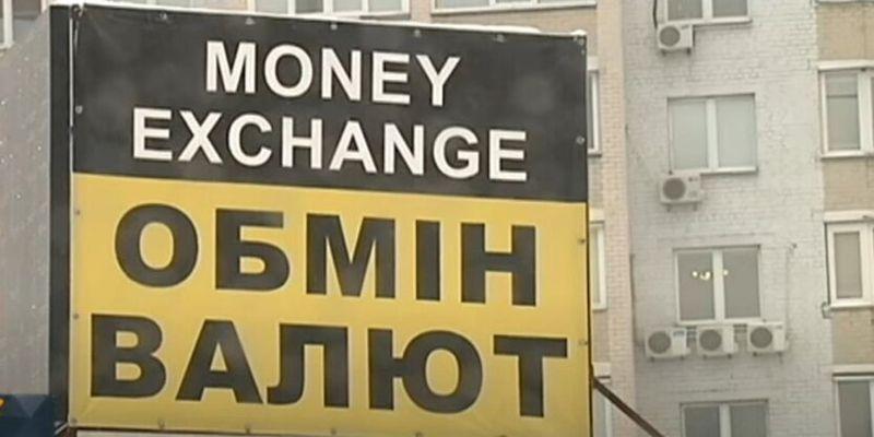 Курс валют: гривна укрепила позиции