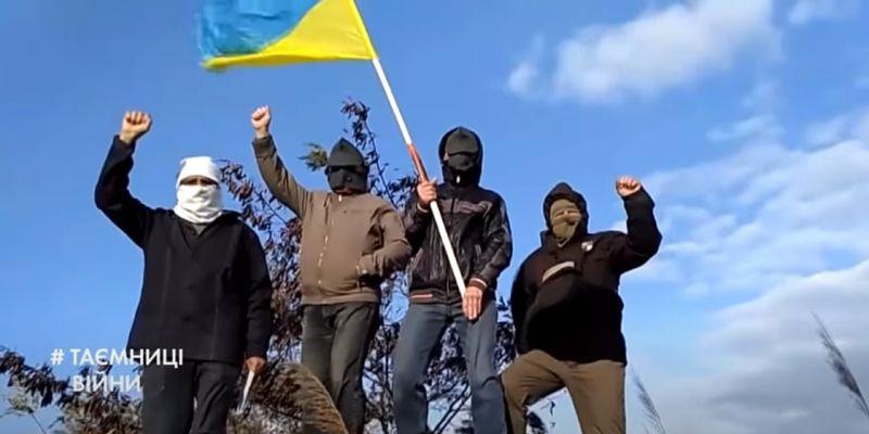 """Воїни невидимого фронту: як під носом в окупантів українські партизани допомагали ЗСУ – """"Таємниці війни"""""""