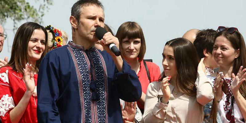 Партия Вакарчука получила документы