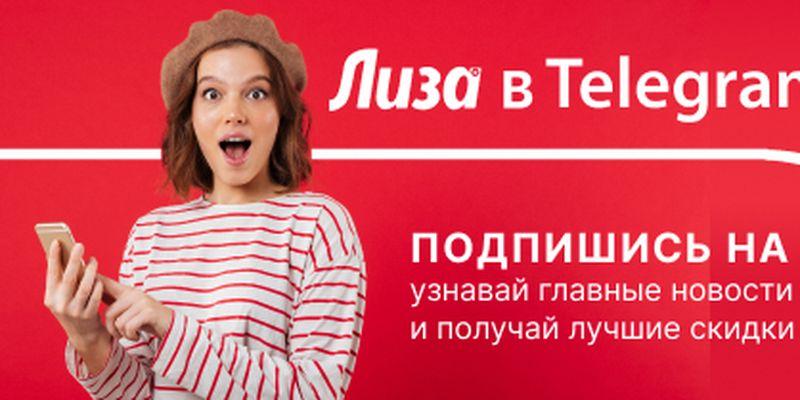 Любовь Успенская усыновила ребенка: видео первой встречи