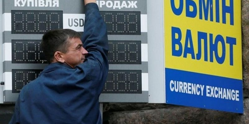 Курс валют на 30 апреля: гривна растет