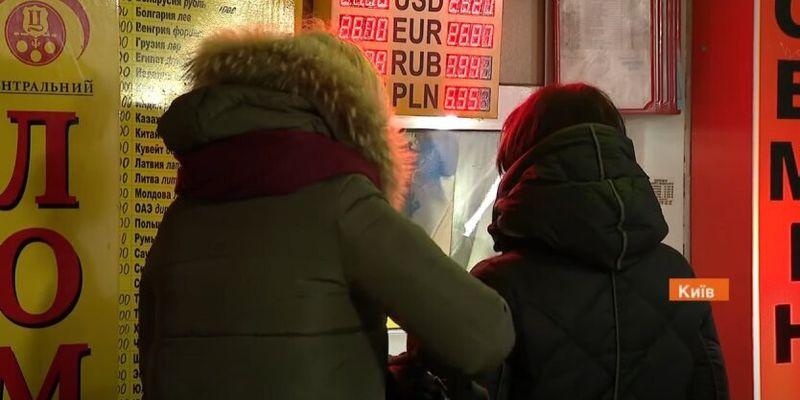 Эксперты дали прогноз по курсу доллара и евро на неделю