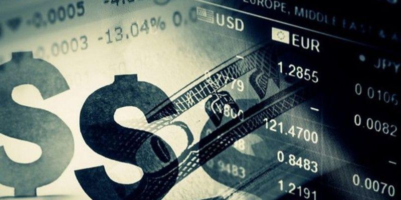 Последние новости валютного рынка