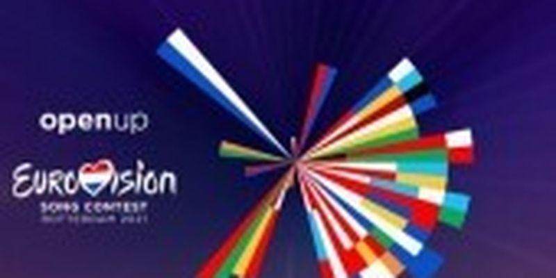 """""""Євробачення"""" у Роттердамі пройде з глядачами: названо умови"""