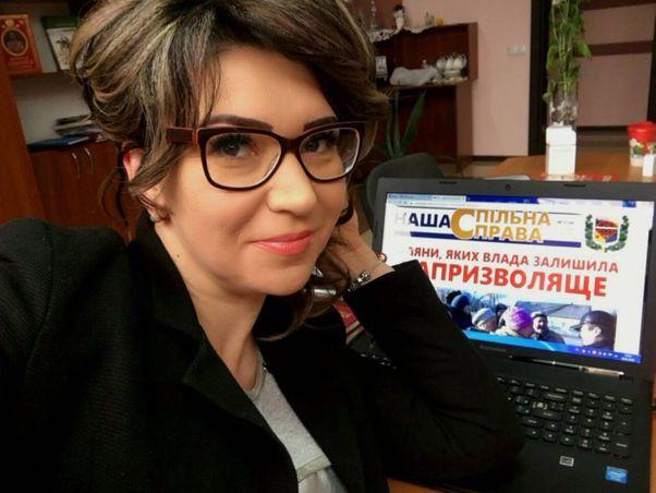 Анастасия ляшенко работа для девушек 17 лет уфа