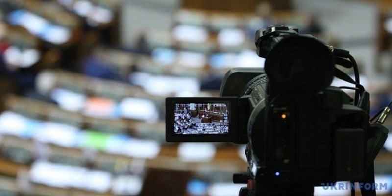 В Раде появился законопроект об отзыве депутата по народной инициативе