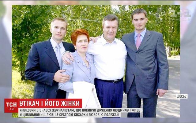 Виктор Янукович - Фото 2