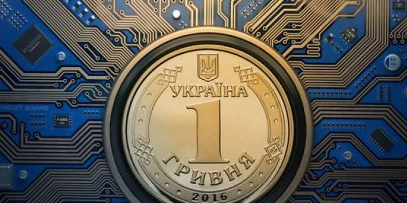 Проєкт е-гривня відновлюється: Україна заявила про розробку цифрової валюти