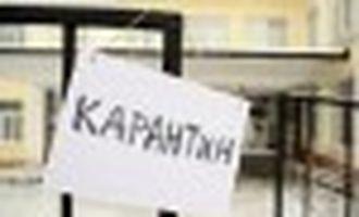 В Киевской области продлили карантин