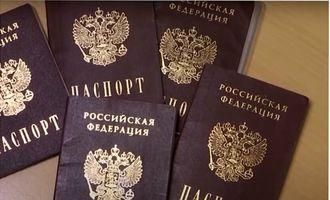 Россия реализует в Украине новый сценарий дестабилизации