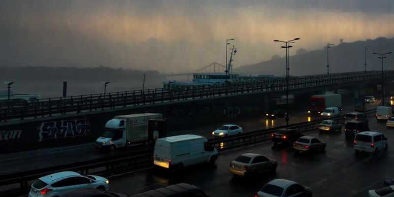 В Киеве объявили первый уровень опасности