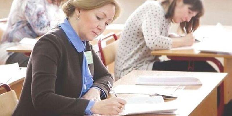 Началась регистрация на сертификацию учителей-2020: что нужно знать