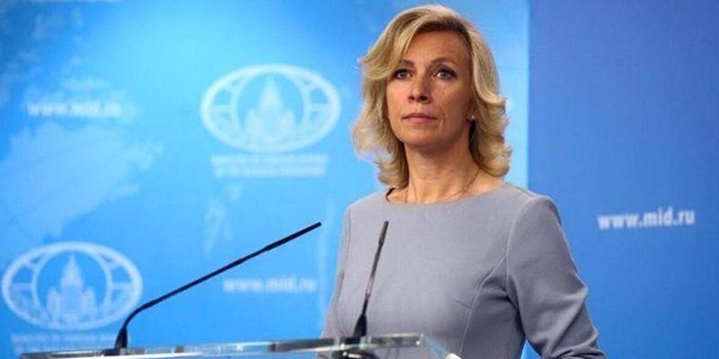 МИД РФ грозит Украине эскалацией из-за НАТО