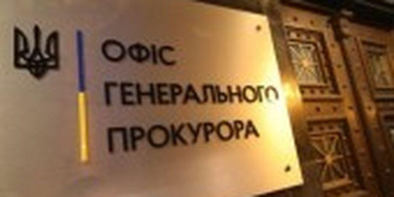 Справи Майдану: ексголову районного суду Києва підозрюють у позбавленні прав для перешкоджання протестам
