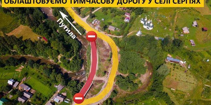 На Вижниччині у селі Сергії облаштовують тимчасову дорогу