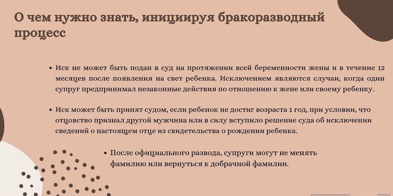 Процедура развода в Украине: что нужно знать