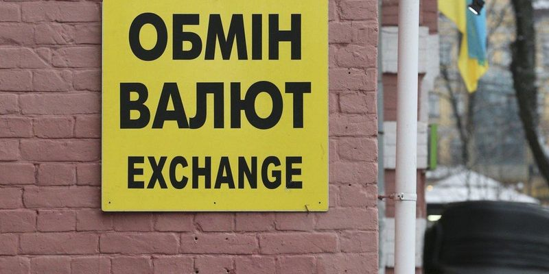 К концу недели курс доллара может удивить украинцев - прогноз