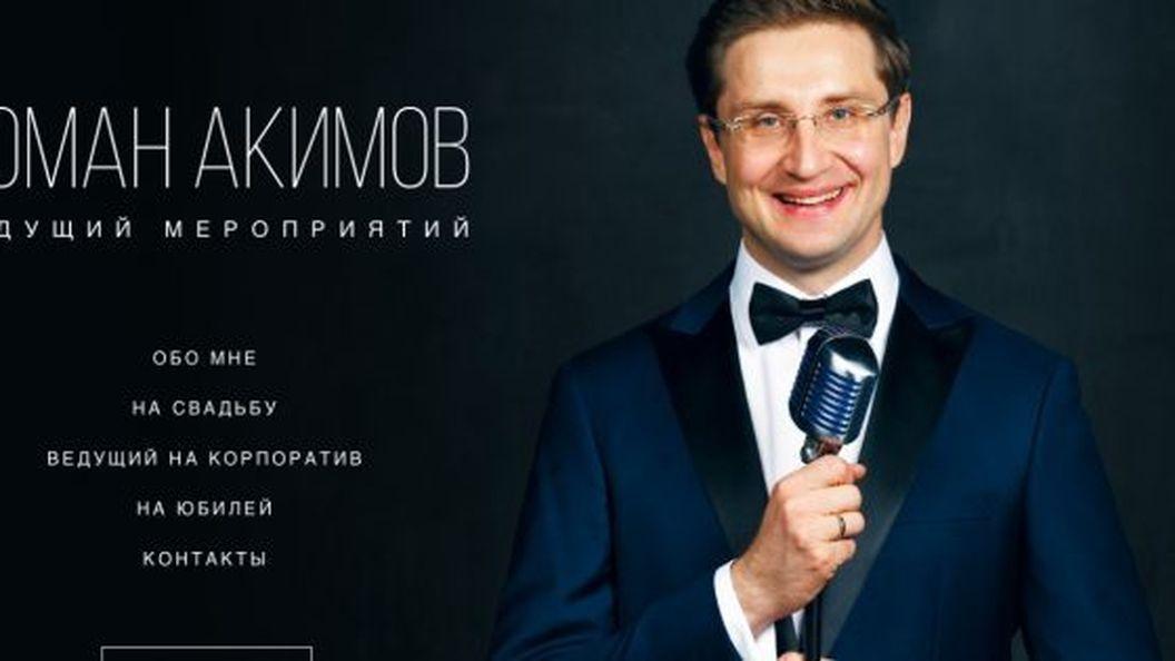 Как выбрать украинские новости