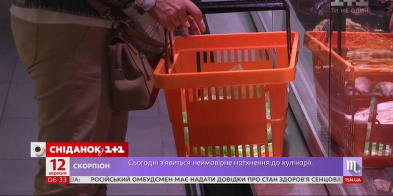 Ціни на продукти в Україні злетіли догори: це вже пік чи харчі дорожчатимуть далі