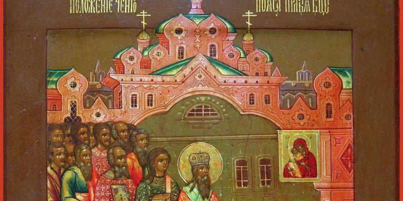 23 липня - Покладення ризи Господньої: історія й традиції свята