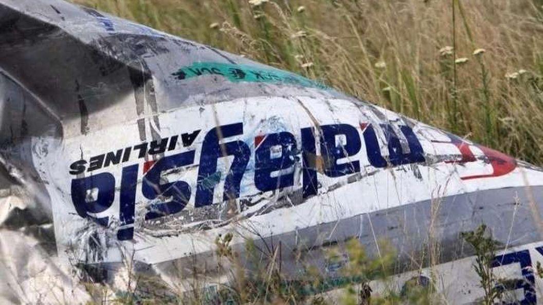 Трагедія МН17 - це постріл з СРСР