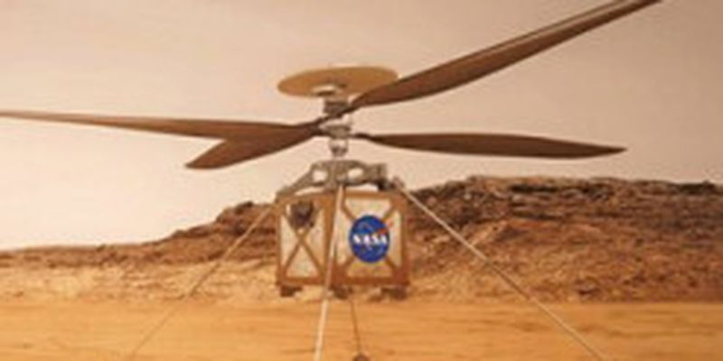 NASA показало 3D фото вертолета на поверхности Марса
