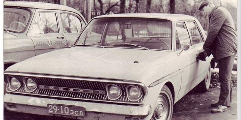 Что значила иномарка в СССР?