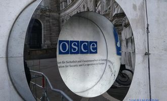 Украина призвала Миссию ОБСЕ проверить информацию о «призыве» в ОРДО