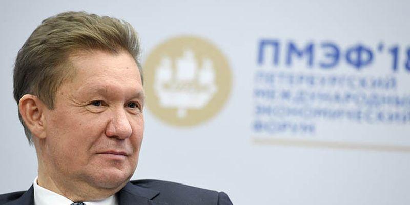 «Газпром» готов продлить транзит газа через Украину, но на своих условиях