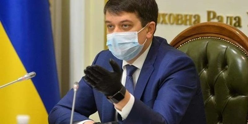 Разумков не исключает штрафов за кнопкодавство в Раде