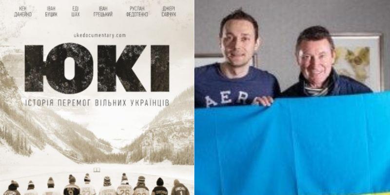 """Amazon Prime купил права на украинский фильм """"ЮКІ"""" - самый прибыльный в истории"""