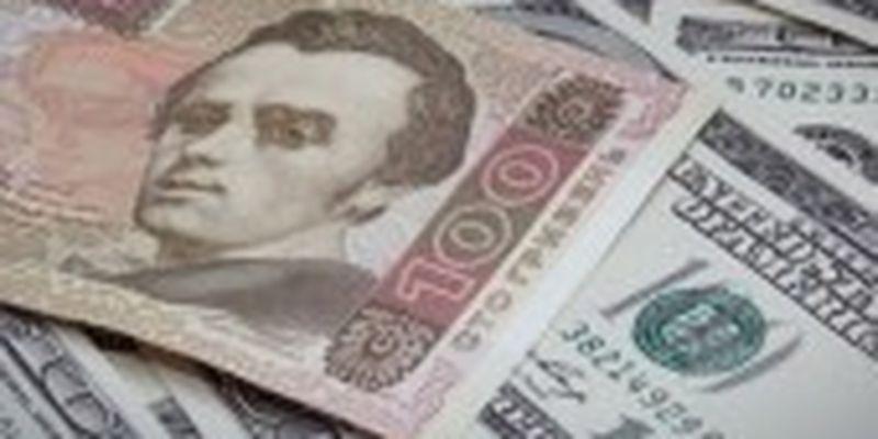Офіційний курс гривні встановлено на рівні 27,7 грн/долар