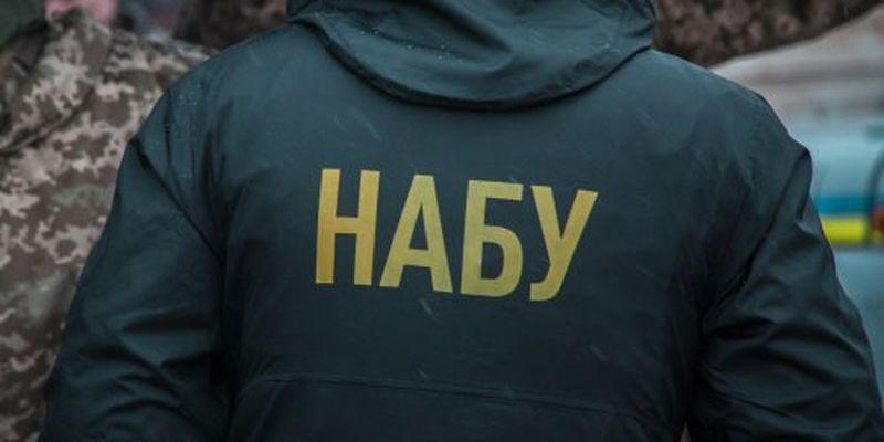 """НАБУ завершило розслідування щодо """"труби Медведчука"""""""