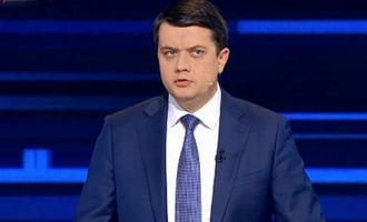 Разумков назвал условие для подачи воды в Крым