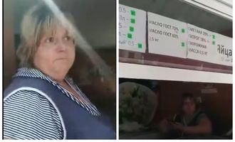 """""""В п*зду їдь"""": у Харкові продавчиня відмовилась обслуговувати жінку, яка спілкувалася українською мовою"""