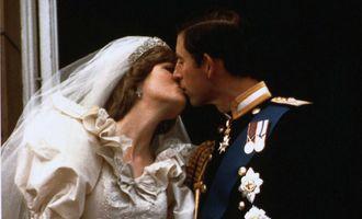 40-летний кусок свадебного торта принцессы Дианы продадут на аукционе