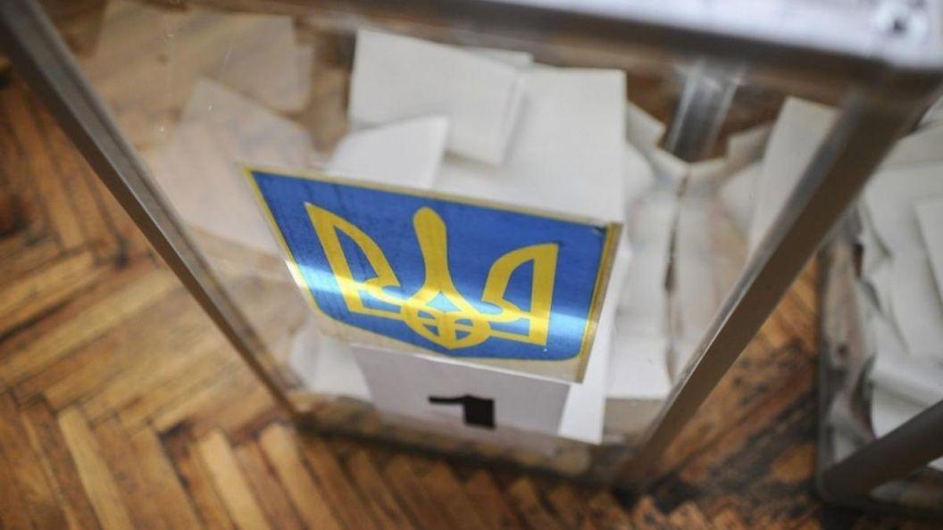 Как проголосовать на парламентских выборах — инструкция