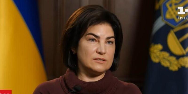 Венедиктова рассказала детали дела о растрате в ПриватБанке